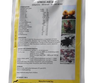 stress-aid-100g