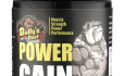 power_gain_s