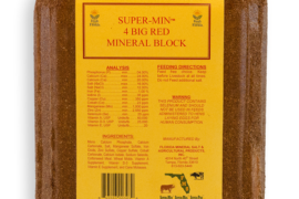 super-min-big-red-block-unwrapped